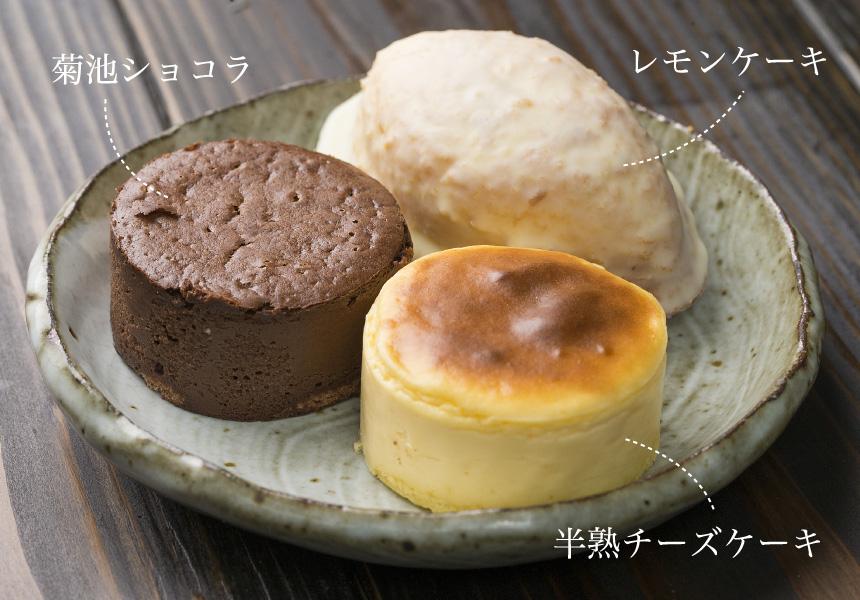 菊池ショコラ レモンケーキ 半熟チーズケーキ